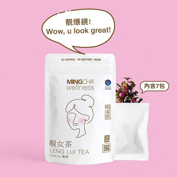 Leng Lui Tea_1.jpg