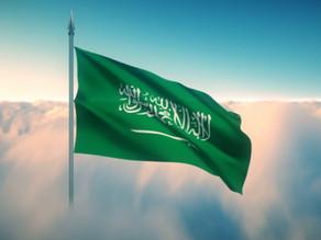 السعودية تدرس السماح للأجانب غير المقيمين بتملك العقارات على أراضيها