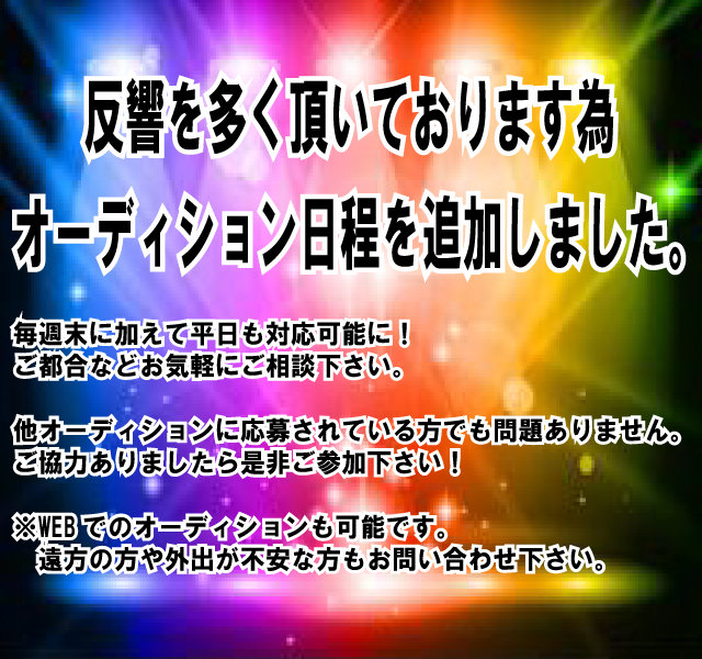 応募メイン_1.jpg
