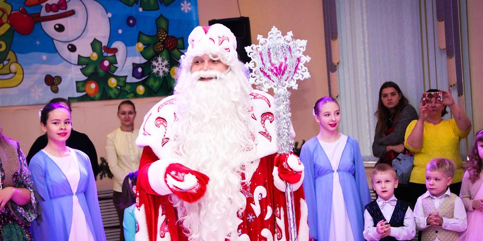 """Детское музыкальное театрализованное представление вокруг ёлки """"Новый год - время доброй сказки"""""""