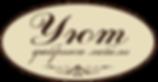 уют-логотип-okdqvrycy8oghpfgm1wrfkor29dx