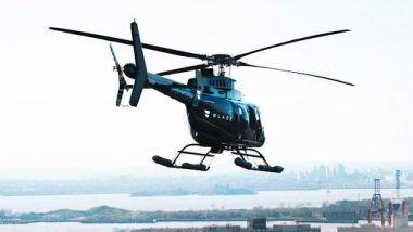 लवकरच मुंबई -पुणे आणि मुंबई शिर्डी प्रवासासाठी Helicopter सेवा होणार सुरु, अमेरिकन कंपनी Fly Blade च