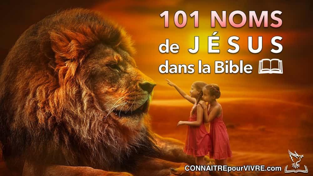 noms de Jésus lion et deux petites filles