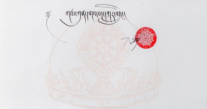 Oficiální název - originál vystavený 17. Gyalwou Karmapou