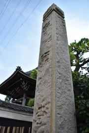 浄願寺の風景