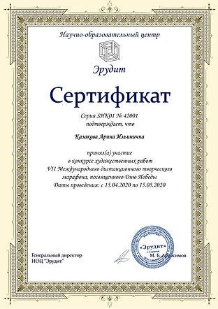 -1038904418 (1).jpg