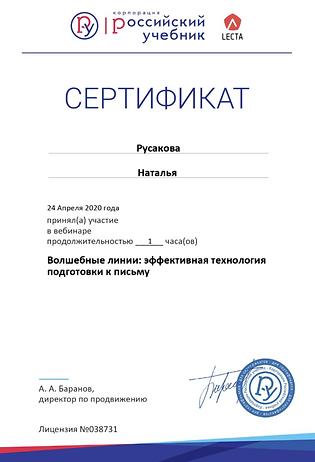 imgonline-com-ua-Resize-SZNFrAbpKM3pXxWV