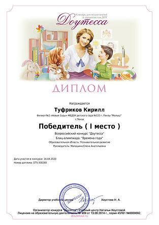 imgonline-com-ua-convertaYfyBvt2xqm1.jpg