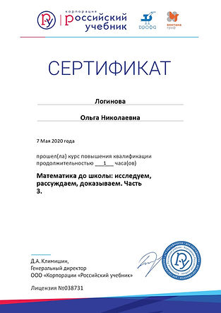 Certificate_5907279.jpg