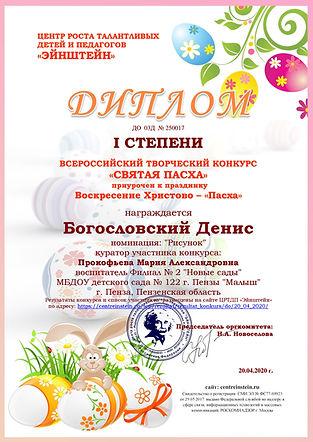 imgonline-com-ua-convertmY2TcIOFQ1DQ.jpg