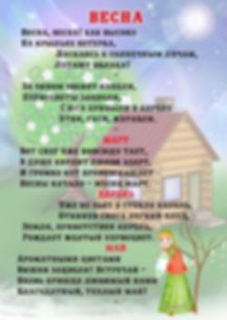 IMG-f737ede48704da5adc43b12bfe7fe736-V.j