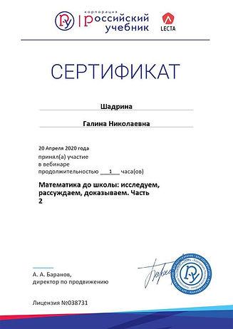 imgonline-com-ua-Resize-hXt4sO9xYi5E.jpg