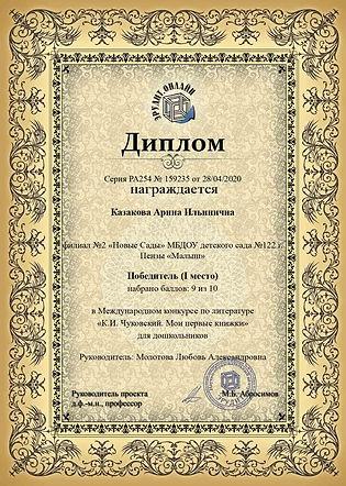 IMG-60c4179c6f23fd6123880f2a7a5a281c-V.j