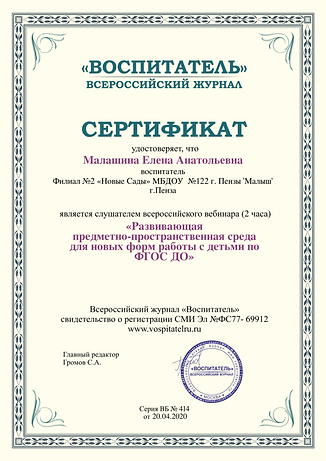 imgonline-com-ua-Resize-0obvPIsHTyljvMB.