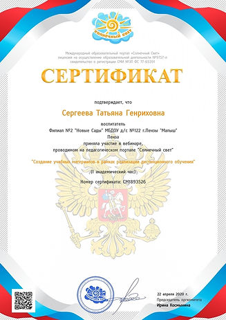 imgonline-com-ua-Resize-2kMBua1xz97UtPs.