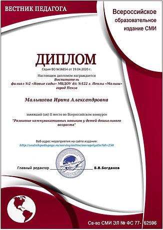 imgonline-com-ua-Resize-e48VJfmheG.jpg