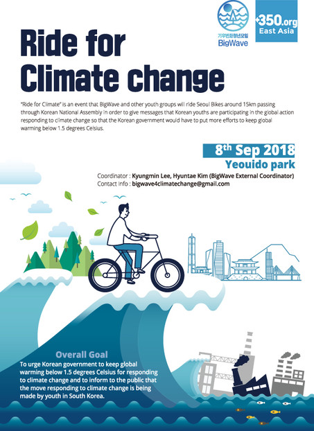 Ride for Climate 포스터