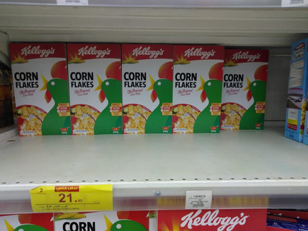 Kellogg's Brand activation KSA