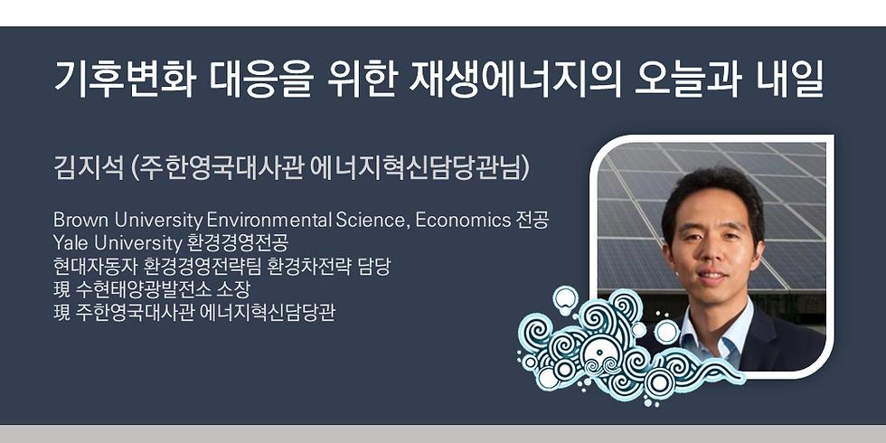 제15회 BigWave 멘토간담회
