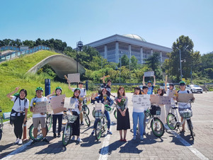 Ride for Climate 행사 종료 단체사진