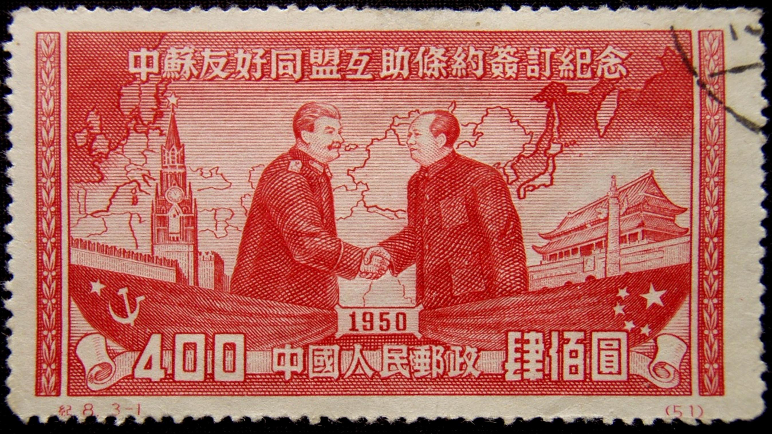 中国コレクション