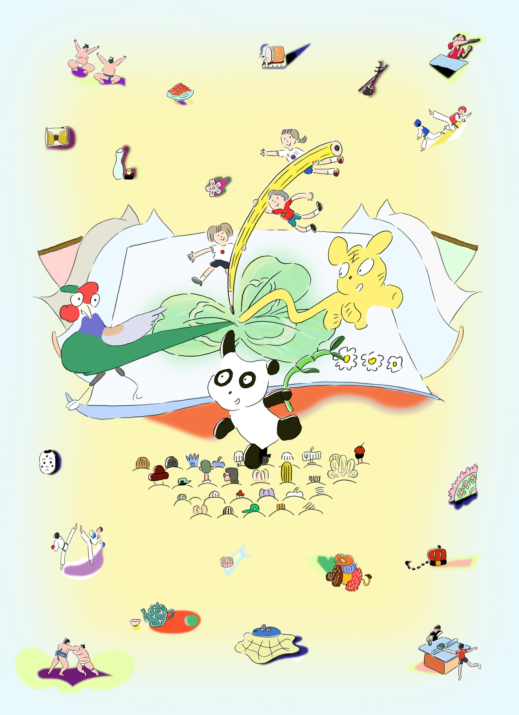 アジア・アニメーションシアターのためのポスター案