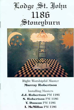 MurrayRobertson.jpg