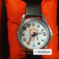 12 tribes of Israel watch