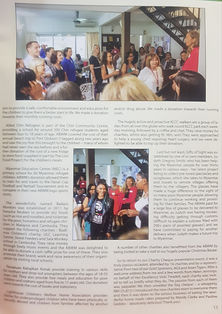 abwm magazine bam 2.jpg