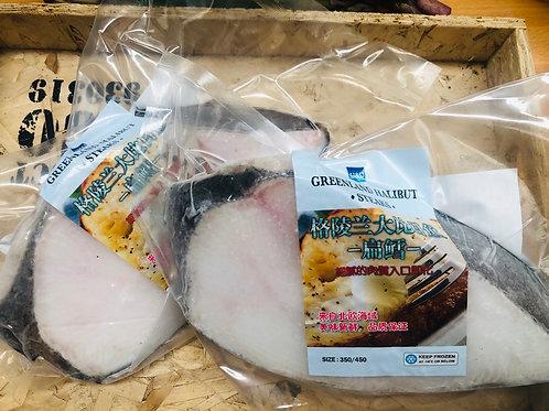 Greenland Halibut Steak 350g/450g(鳕鱼)