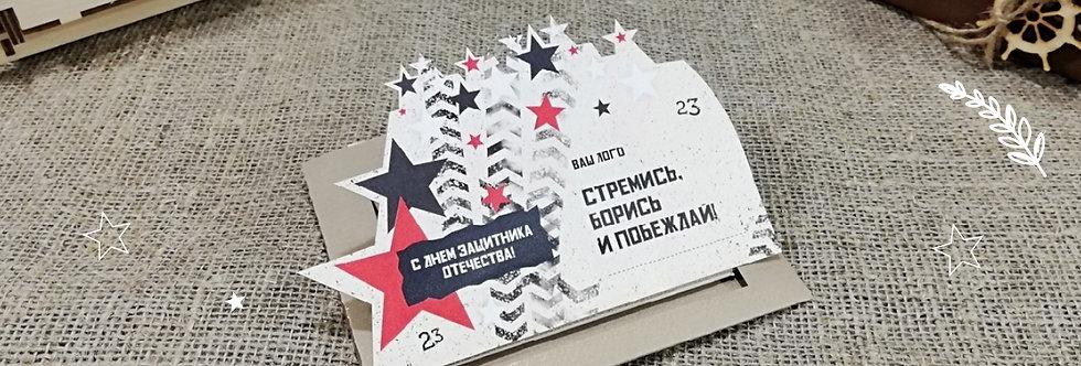 Открытка/конверт 12