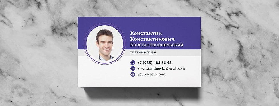 Шаблон визитной карточки №34