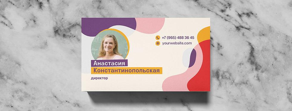 Шаблон визитной карточки №36