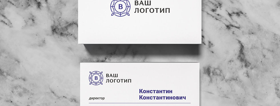 Шаблон визитной карточки №3