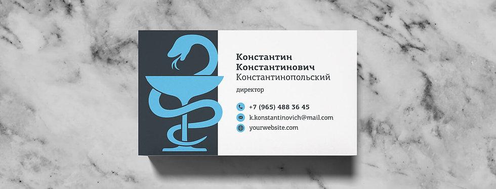 Шаблон визитной карточки №28