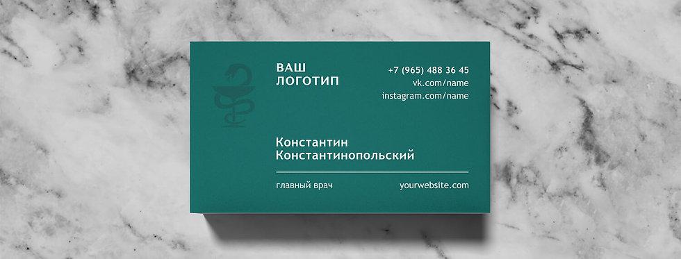 Шаблон визитной карточки №27