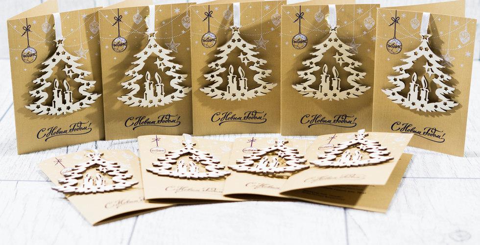 Необычные новогодние открытки