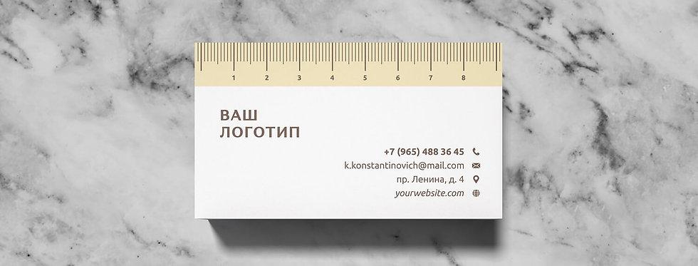 Шаблон визитной карточки №11