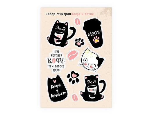 """Стикеры """"Кофе и котик"""""""