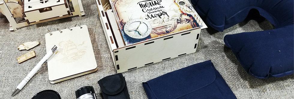 TravelBOX2