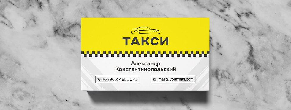 Шаблон визитной карточки №25