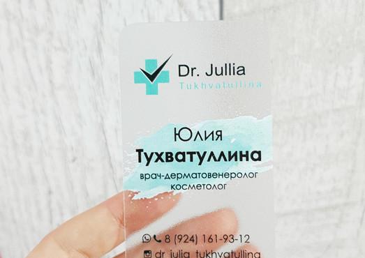 УФ-печать на полупрозрачном (матовом) пластике