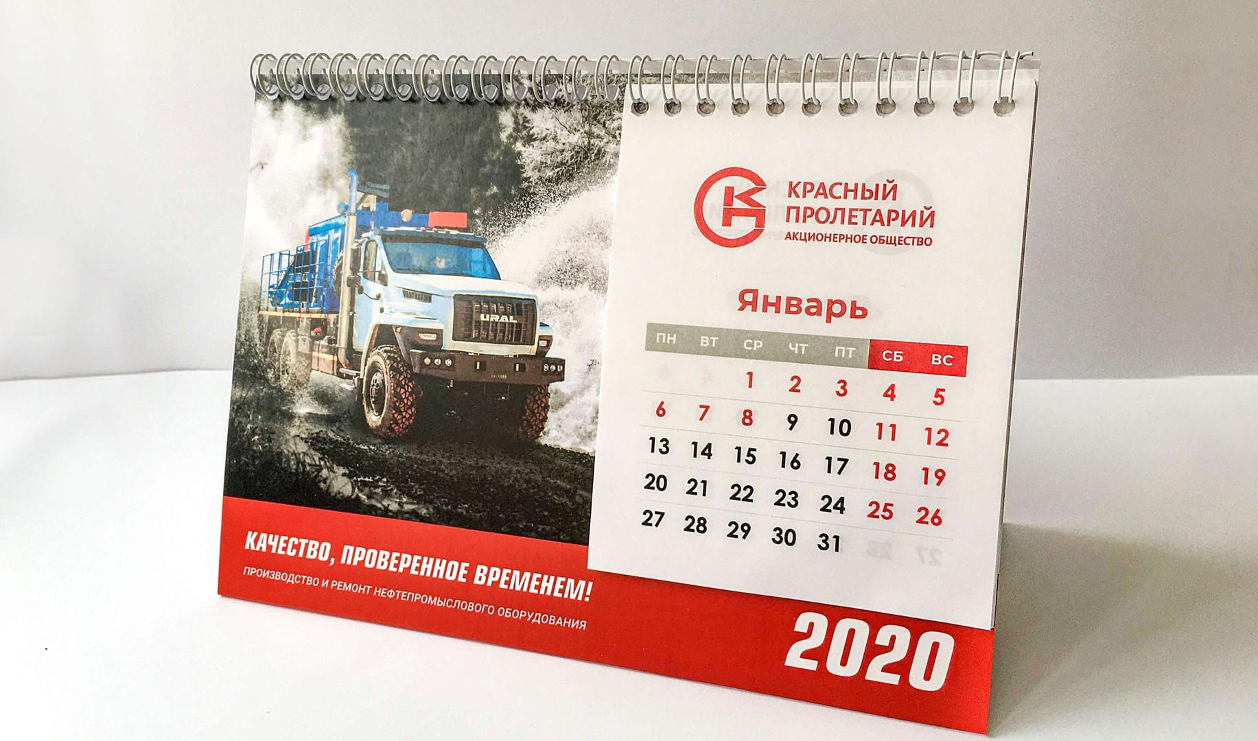 Календарь-шалаш