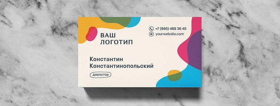 Шаблон визитной карточки №35