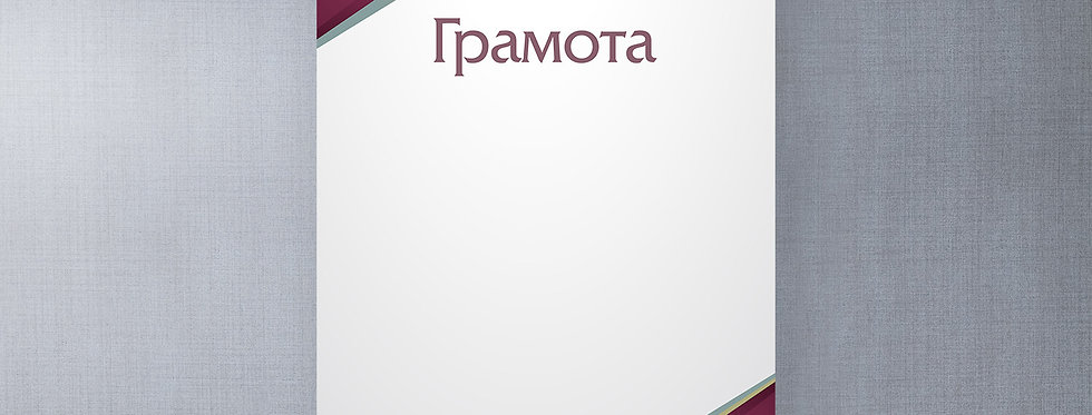 Макет №11