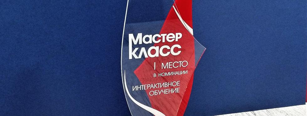 Кубок#5 из оргстекла с Уф-печатью