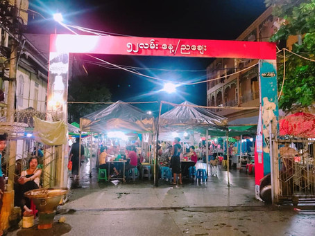 52 Street Night Market