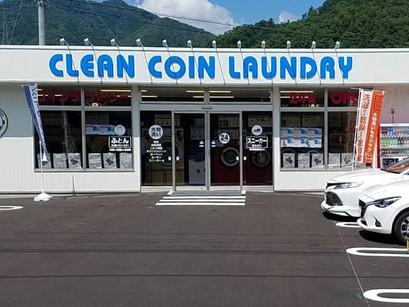 Clean Coin Laundry様
