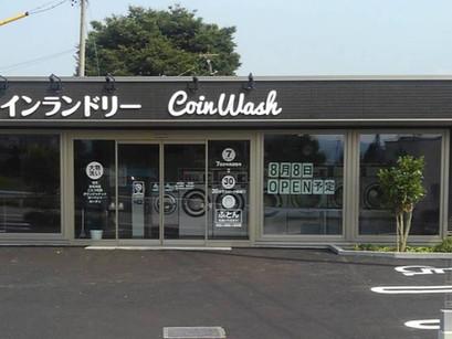 COIN WASH 長野県北佐久店様