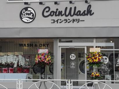 COIN WASH 日野店様